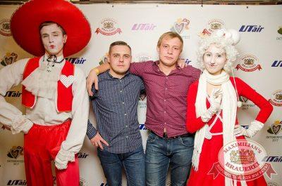«Октоберфест-2017»: выбор Короля и Королевы (второй тур), 23 сентября 2017 - Ресторан «Максимилианс» Екатеринбург - 5