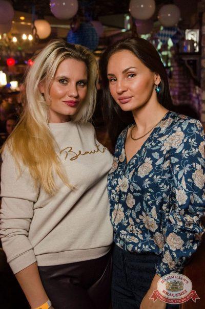«Октоберфест-2017»: выбор Короля и Королевы (второй тур), 23 сентября 2017 - Ресторан «Максимилианс» Екатеринбург - 50