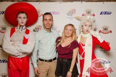 «Октоберфест-2017»: выбор Короля и Королевы (второй тур), 23 сентября 2017 - Ресторан «Максимилианс» Екатеринбург - 6