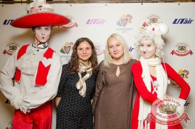«Октоберфест-2017»: выбор Короля и Королевы (второй тур), 23 сентября 2017 - Ресторан «Максимилианс» Екатеринбург - 7