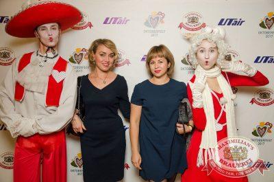 «Октоберфест-2017»: выбор Короля и Королевы (второй тур), 23 сентября 2017 - Ресторан «Максимилианс» Екатеринбург - 8