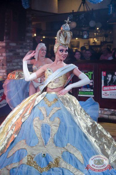 «Октоберфест-2017»: выбор Короля и Королевы. Закрытие фестиваля, 30 сентября 2017 - Ресторан «Максимилианс» Екатеринбург - 10