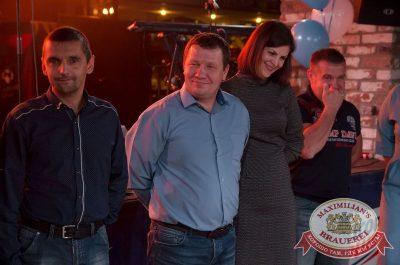 «Октоберфест-2017»: выбор Короля и Королевы. Закрытие фестиваля, 30 сентября 2017 - Ресторан «Максимилианс» Екатеринбург - 11