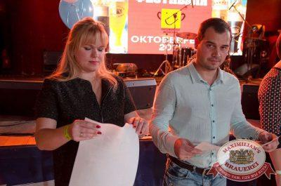 «Октоберфест-2017»: выбор Короля и Королевы. Закрытие фестиваля, 30 сентября 2017 - Ресторан «Максимилианс» Екатеринбург - 12