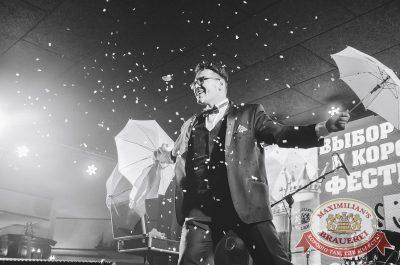 «Октоберфест-2017»: выбор Короля и Королевы. Закрытие фестиваля, 30 сентября 2017 - Ресторан «Максимилианс» Екатеринбург - 19