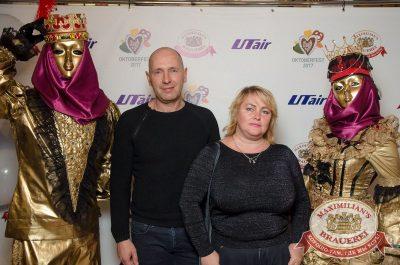 «Октоберфест-2017»: выбор Короля и Королевы. Закрытие фестиваля, 30 сентября 2017 - Ресторан «Максимилианс» Екатеринбург - 2