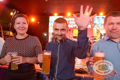 «Октоберфест-2017»: выбор Короля и Королевы. Закрытие фестиваля, 30 сентября 2017 - Ресторан «Максимилианс» Екатеринбург - 21