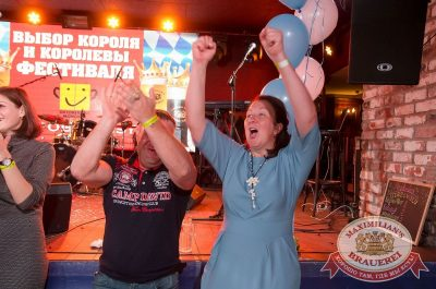 «Октоберфест-2017»: выбор Короля и Королевы. Закрытие фестиваля, 30 сентября 2017 - Ресторан «Максимилианс» Екатеринбург - 26