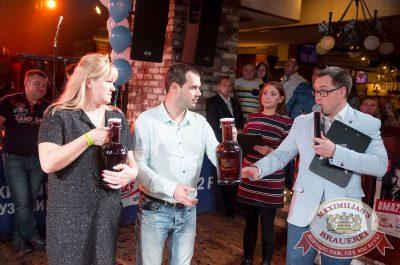 «Октоберфест-2017»: выбор Короля и Королевы. Закрытие фестиваля, 30 сентября 2017 - Ресторан «Максимилианс» Екатеринбург - 32
