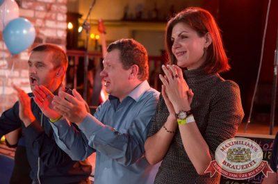 «Октоберфест-2017»: выбор Короля и Королевы. Закрытие фестиваля, 30 сентября 2017 - Ресторан «Максимилианс» Екатеринбург - 34