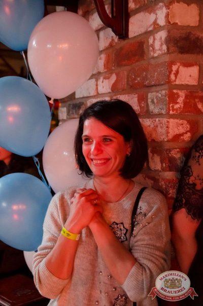 «Октоберфест-2017»: выбор Короля и Королевы. Закрытие фестиваля, 30 сентября 2017 - Ресторан «Максимилианс» Екатеринбург - 37