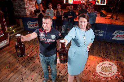 «Октоберфест-2017»: выбор Короля и Королевы. Закрытие фестиваля, 30 сентября 2017 - Ресторан «Максимилианс» Екатеринбург - 39