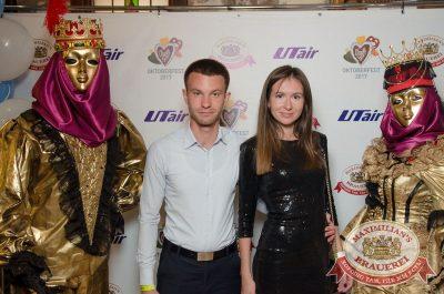 «Октоберфест-2017»: выбор Короля и Королевы. Закрытие фестиваля, 30 сентября 2017 - Ресторан «Максимилианс» Екатеринбург - 4