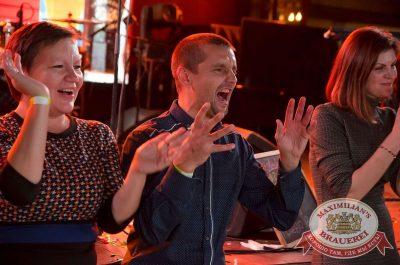 «Октоберфест-2017»: выбор Короля и Королевы. Закрытие фестиваля, 30 сентября 2017 - Ресторан «Максимилианс» Екатеринбург - 40