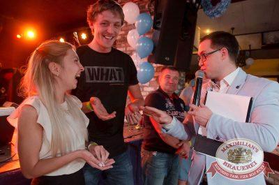 «Октоберфест-2017»: выбор Короля и Королевы. Закрытие фестиваля, 30 сентября 2017 - Ресторан «Максимилианс» Екатеринбург - 41