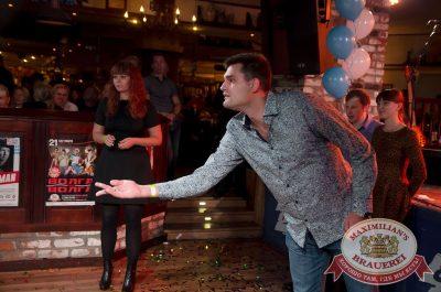 «Октоберфест-2017»: выбор Короля и Королевы. Закрытие фестиваля, 30 сентября 2017 - Ресторан «Максимилианс» Екатеринбург - 42