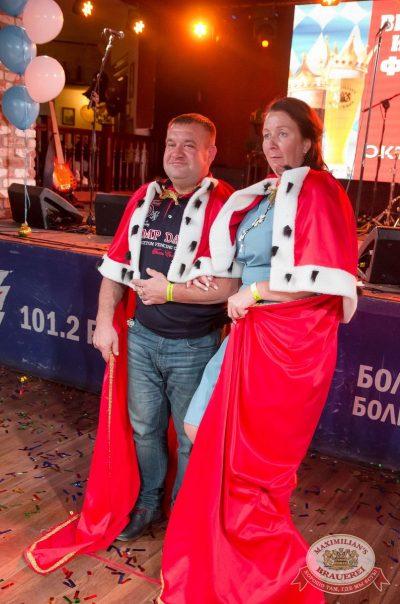 «Октоберфест-2017»: выбор Короля и Королевы. Закрытие фестиваля, 30 сентября 2017 - Ресторан «Максимилианс» Екатеринбург - 45