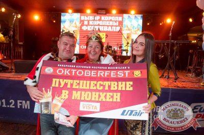 «Октоберфест-2017»: выбор Короля и Королевы. Закрытие фестиваля, 30 сентября 2017 - Ресторан «Максимилианс» Екатеринбург - 48