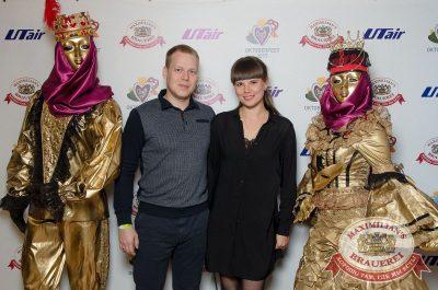 «Октоберфест-2017»: выбор Короля и Королевы. Закрытие фестиваля, 30 сентября 2017 - Ресторан «Максимилианс» Екатеринбург - 5