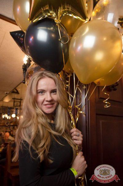 «Октоберфест-2017»: выбор Короля и Королевы. Закрытие фестиваля, 30 сентября 2017 - Ресторан «Максимилианс» Екатеринбург - 57