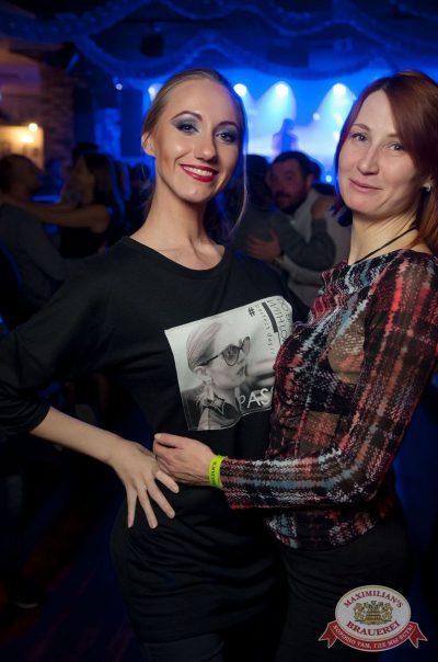 «Октоберфест-2017»: выбор Короля и Королевы. Закрытие фестиваля, 30 сентября 2017 - Ресторан «Максимилианс» Екатеринбург - 59