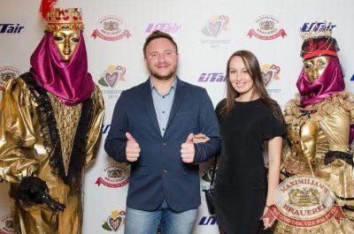 «Октоберфест-2017»: выбор Короля и Королевы. Закрытие фестиваля, 30 сентября 2017 - Ресторан «Максимилианс» Екатеринбург - 6