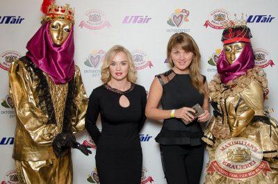 «Октоберфест-2017»: выбор Короля и Королевы. Закрытие фестиваля, 30 сентября 2017 - Ресторан «Максимилианс» Екатеринбург - 8