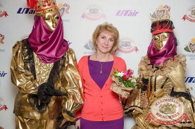 «Октоберфест-2017»: выбор Короля и Королевы. Закрытие фестиваля, 30 сентября 2017 - Ресторан «Максимилианс» Екатеринбург - 9