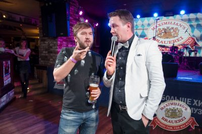 «Октоберфест-2017»: выбор пивной столицы, 29 сентября 2017 - Ресторан «Максимилианс» Екатеринбург - 14