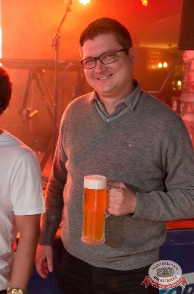 «Октоберфест-2017»: выбор пивной столицы, 29 сентября 2017 - Ресторан «Максимилианс» Екатеринбург - 17