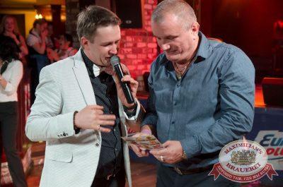 «Октоберфест-2017»: выбор пивной столицы, 29 сентября 2017 - Ресторан «Максимилианс» Екатеринбург - 25