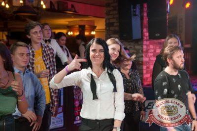 «Октоберфест-2017»: выбор пивной столицы, 29 сентября 2017 - Ресторан «Максимилианс» Екатеринбург - 30