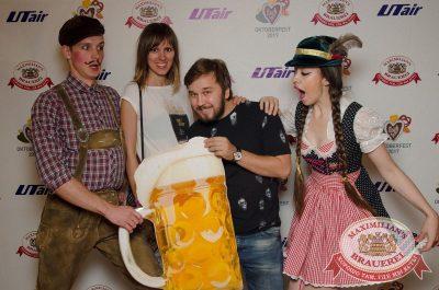 «Октоберфест-2017»: выбор пивной столицы, 29 сентября 2017 - Ресторан «Максимилианс» Екатеринбург - 4