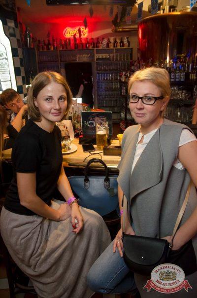 «Октоберфест-2017»: выбор пивной столицы, 29 сентября 2017 - Ресторан «Максимилианс» Екатеринбург - 42