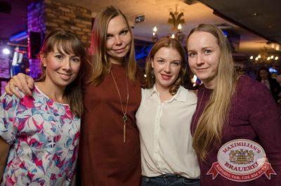 «Октоберфест-2017»: выбор пивной столицы, 29 сентября 2017 - Ресторан «Максимилианс» Екатеринбург - 43