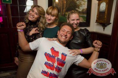 «Октоберфест-2017»: выбор пивной столицы, 29 сентября 2017 - Ресторан «Максимилианс» Екатеринбург - 45