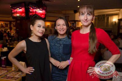«Октоберфест-2017»: выбор пивной столицы, 29 сентября 2017 - Ресторан «Максимилианс» Екатеринбург - 52
