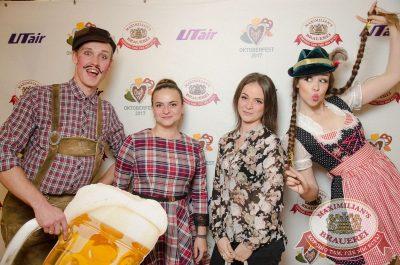 «Октоберфест-2017»: выбор пивной столицы, 29 сентября 2017 - Ресторан «Максимилианс» Екатеринбург - 8