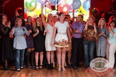 «Октоберфест-2017»: выбор пивной столицы и День именинника, 22 сентября 2017 - Ресторан «Максимилианс» Екатеринбург - 15