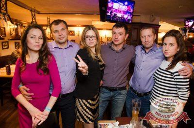 «Октоберфест-2017»: выбор пивной столицы и День именинника, 22 сентября 2017 - Ресторан «Максимилианс» Екатеринбург - 43
