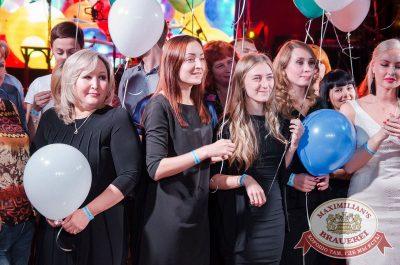 «Октоберфест-2017»: выбор пивной столицы и День именинника, 22 сентября 2017 - Ресторан «Максимилианс» Екатеринбург - 9