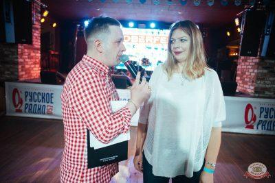 «Октоберфест-2018»: открытие. Выбор пивной столицы, 21 сентября 2018 - Ресторан «Максимилианс» Екатеринбург - 15