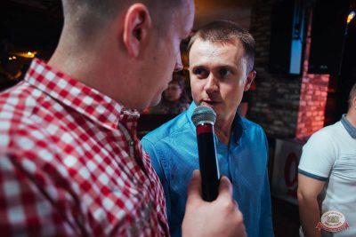 «Октоберфест-2018»: открытие. Выбор пивной столицы, 21 сентября 2018 - Ресторан «Максимилианс» Екатеринбург - 16