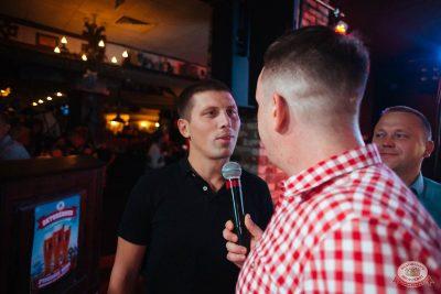 «Октоберфест-2018»: открытие. Выбор пивной столицы, 21 сентября 2018 - Ресторан «Максимилианс» Екатеринбург - 17