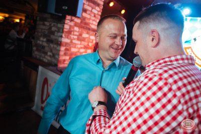 «Октоберфест-2018»: открытие. Выбор пивной столицы, 21 сентября 2018 - Ресторан «Максимилианс» Екатеринбург - 18