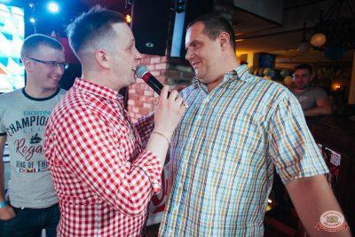 «Октоберфест-2018»: открытие. Выбор пивной столицы, 21 сентября 2018 - Ресторан «Максимилианс» Екатеринбург - 19