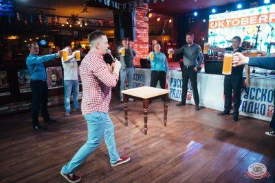 «Октоберфест-2018»: открытие. Выбор пивной столицы, 21 сентября 2018 - Ресторан «Максимилианс» Екатеринбург - 20