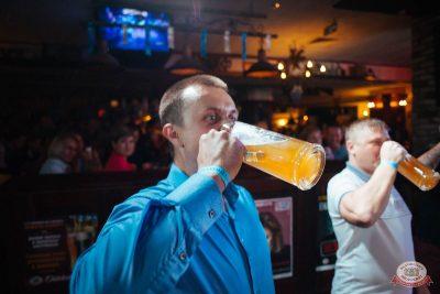 «Октоберфест-2018»: открытие. Выбор пивной столицы, 21 сентября 2018 - Ресторан «Максимилианс» Екатеринбург - 21