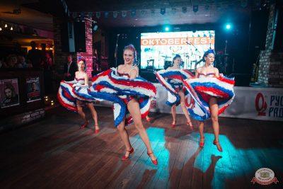 «Октоберфест-2018»: открытие. Выбор пивной столицы, 21 сентября 2018 - Ресторан «Максимилианс» Екатеринбург - 25
