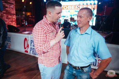 «Октоберфест-2018»: открытие. Выбор пивной столицы, 21 сентября 2018 - Ресторан «Максимилианс» Екатеринбург - 26